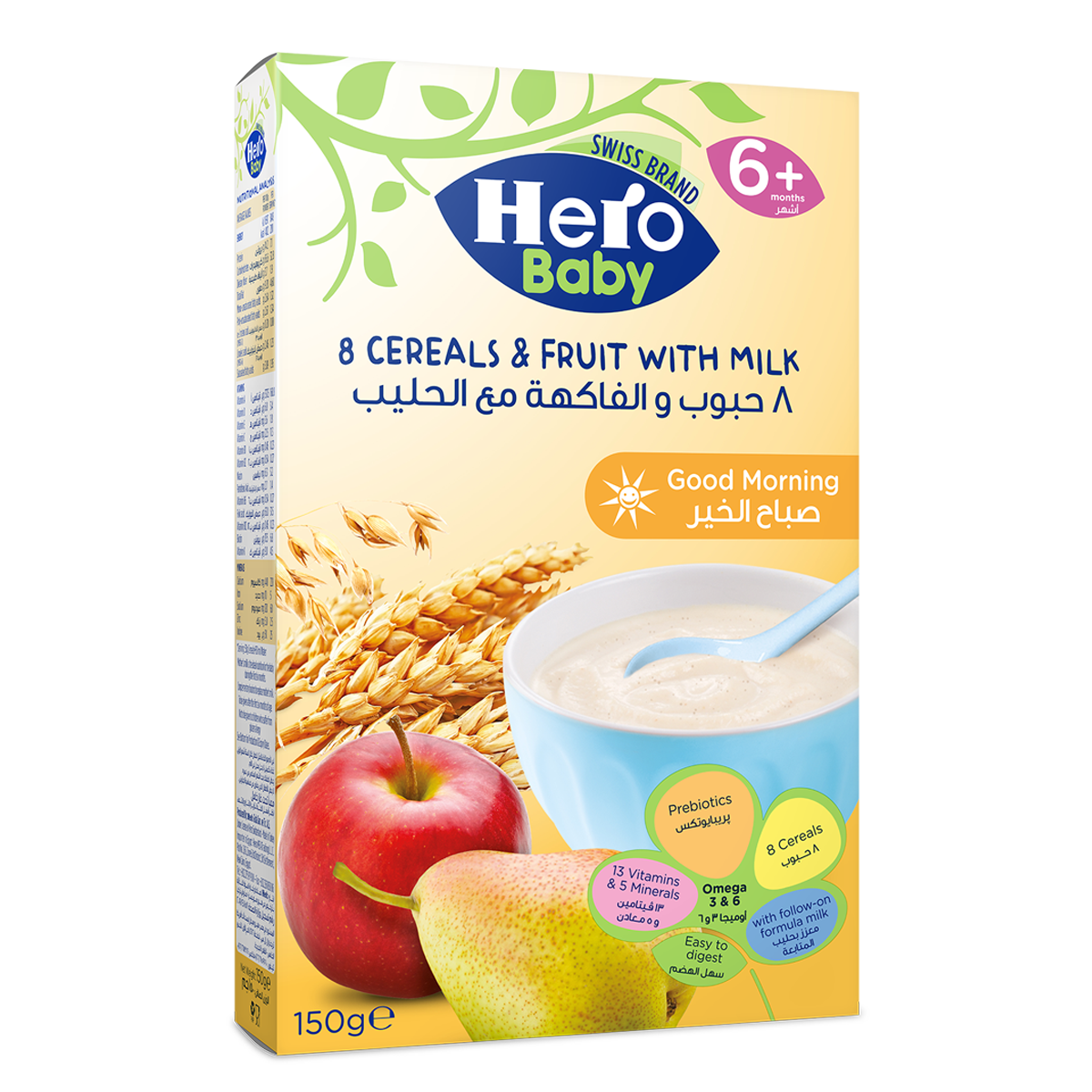Good Morning 8 Cereals & Fruit With Milk » HERO BABY STORE